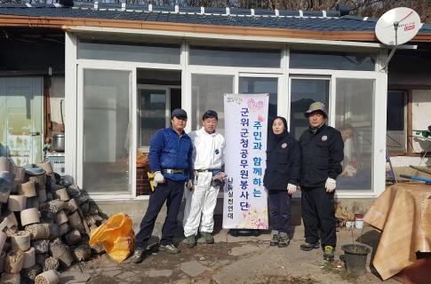 군위군 희망복지지원단, 겨울철 복지사각지대 집중발굴 기간 운영